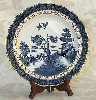 "Wilton"" Real Gold Willow"" English Blue Willow Ware 8 in. Plate - 1286"