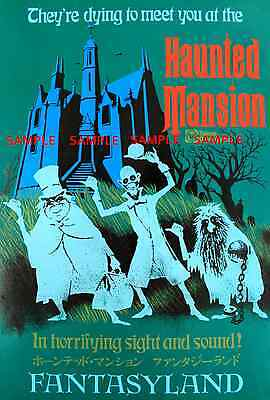 Vintage Disney 1983 ( Haunted Mansion ) Collector's Poster Print - B2G1F