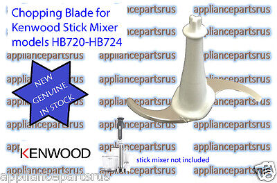 Kenwood Stick Mixer Chopping Blade - Part No 712997 - NEW - GENUINE - IN STOCK