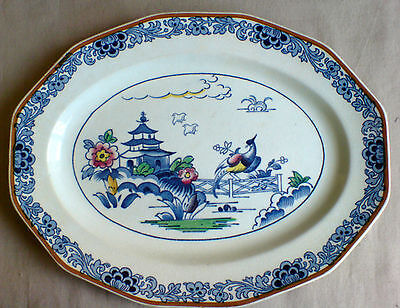 "BOOTHS SILICON CHINA ""PAGODA"" 10 inch PLATTER"