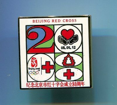 2008 Olympic Pin 80th anniversary of the founding of the Beijing  Red Cross