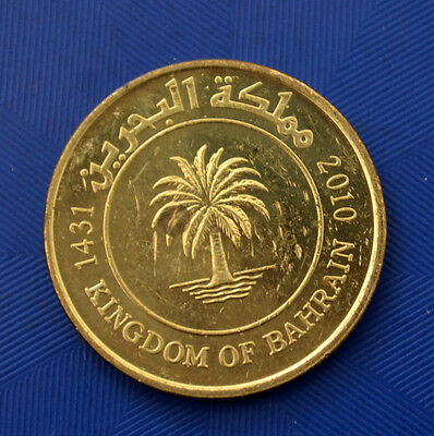 Bahrain 10 Fils coin. Asia. Uncirculated. There rust.