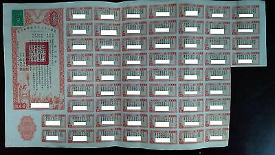 1944 China Chinese Alled Victory Loan Bond ($10000)