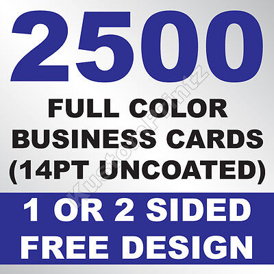 2500 Custom Full Color Business Cards | 14Pt Uncoated | Free Design