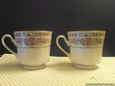 """Majesty Collection Trianon 8390 Set of 2 Mugs / Cups - 3-1/8"""" Tall"""