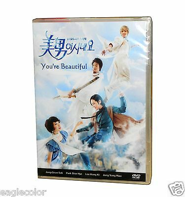 You're Beautiful Korean Drama (4DVDs) Excellent English & Quality - Box Set!