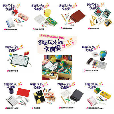 Rare! Re-ment Miniature Student Stationery Full Set of 10 pcs(Only keep 1 box)