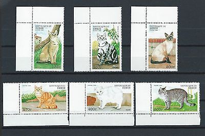 Benin never hinged stamp set - cats