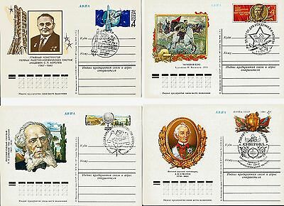 USSRRussia 4 postcards with postmarks - Famous People