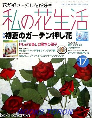 My Pressed Flower Life No.17 /Japanese Handmade Flower Craft Pattern Magazine