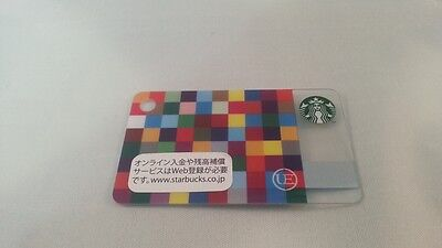 Starbucks SOPH Uniform Experiment fragment Limited 2014 Japan Card Free shipping