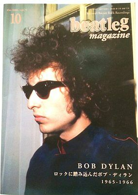 beatleg 10/2006 Japan Music Magazine Bob Dylan George Harrison Eric Clapton Jeff