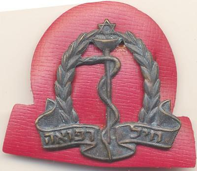 Israel Army Medical Corps Hat Badge