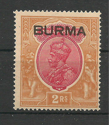 Burma Gibbons#14 Mint Hinged