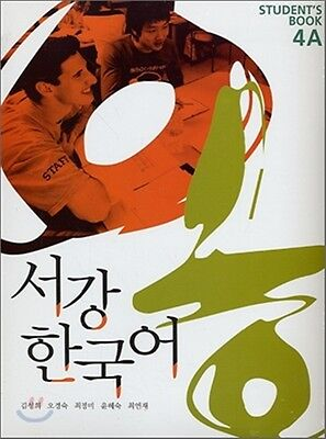Sogang Korean 3B Student's Book With CD Korean Language Book Conversation BO54