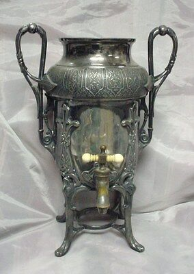 Antique Reed & Barton Silver Plate Footed Samovar Hot Beverage Urn 2870 12