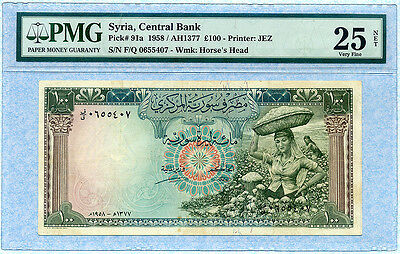 SYRIA 100 Pounds 1958 P91a PMG25 VF First year issue