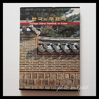 New 1996 Korea Post Stamp Yearbook Book
