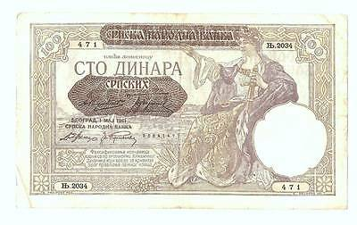1941 Serbia Nazi Occupation Overprint 100 Dinara Banknote