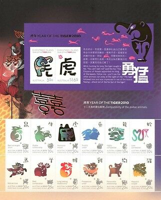 Christmas Island 2010 Lunar Year of the Tiger Sheetlet Superb MNH