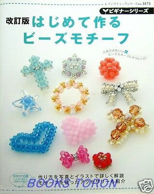 REV. Popular Pretty Beads Motif /Japanese Beads Accessory Craft Pattern Book