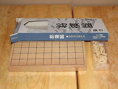 "Shogiban. A ""go"" like game of Japanese chess. NEW."