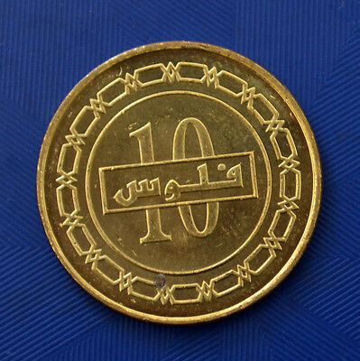 Bahrain 10 Fils coin. Asia. EF. There rust.