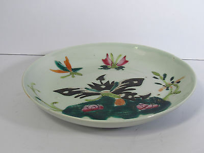 Ching Qing Dynasty - Tung Chih Period Hp Enamel On Celadon Footed Plate / Bowl