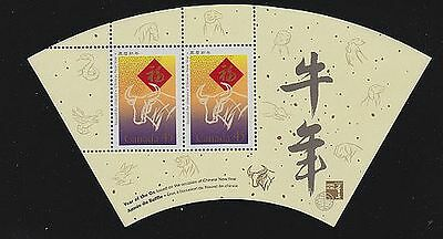 Canada, 1997 Souvenir Sheet 1630ai, Year of the Ox with overprint MNH
