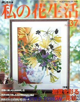 My Pressed Flower Life No.37 /Japanese Handmade Flower Craft Magazine Book