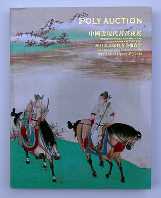 catalog modern Chinese paintings and calligraphy POLY auction 6/2/2013 art book