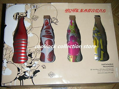 2008 China coca cola WE8 aluminium bottles box set empty