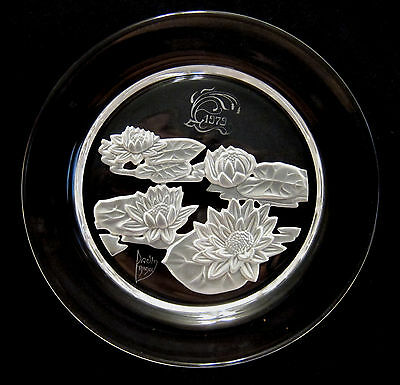 1979 DAUM CRYSTAL NYMPHEA WATER LILLY PLATE