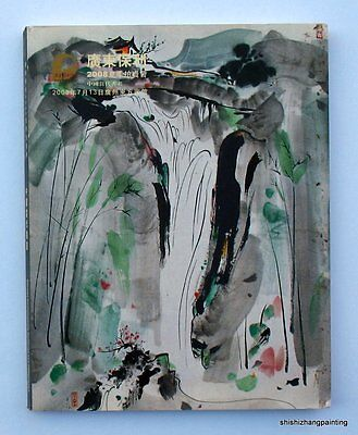 catalog Chinese Contemporary paintings and calligraphys POLY auction 2008 book