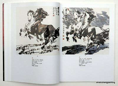 catalog Chinese painting and calligraphy Hanhai auction 2010 art book