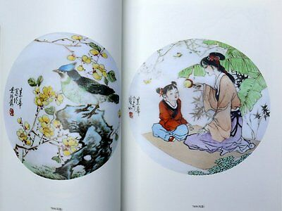 catalog modern and contemporary ceramics POLY auction 2014 Chinese painting art
