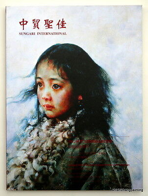 catalog modern contemporary Chinese oil painting SUNGARI auction 2012 art book