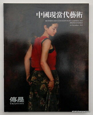 catalog modern contemporary Chinese art oil painting TRANTHY auction 2012 book