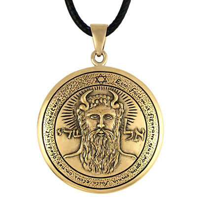 Bronze 1st Pentacle of the Sun - Key of Solomon Talisman Amulet Pendant Necklace