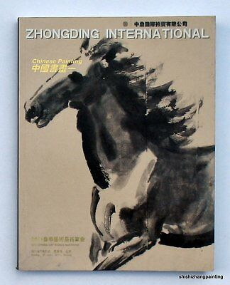 catalog Chinese paintings and calligraphys ZHONGDING auction 2011 art book