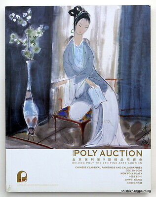 catalog Chinese classical paintings and calligraphy auction 2009 POLY art book
