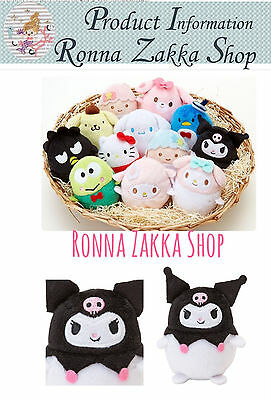 Brand New Japan Licensed Sanrio Original Easter Egg Kuromi stuffed toy