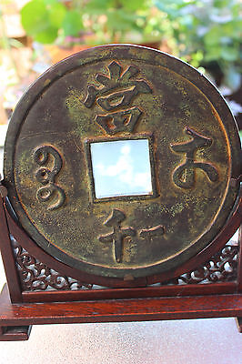 Huge rare Chinese bronze 千一 1100 cash coin, Qing dynasty 順治帝 1644-1662