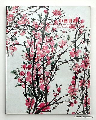 catalog Chinese painting and calligraphy GUARDIAN auction 2010 art book