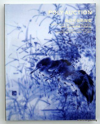 catalog modern and contemporary ceramics POLY auction 2011 Chinese painting art