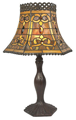 47Cm Tiffany Style Table Lamp Brown Fretted Top Design Glass Shade 30.5Cm + Bulb