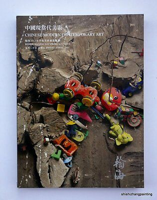 catalog Chinese modern contemporary oil painting sculptures art auction book