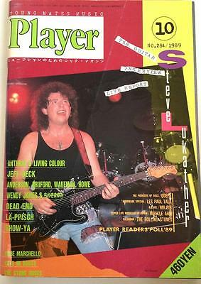 Player Japan Music Magazine 10/1989 Queen Vince Neil Keith Emerson Cry Wolf