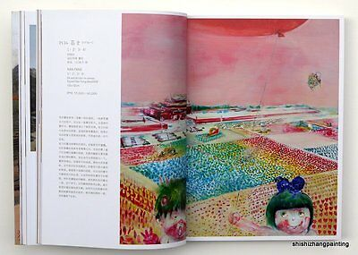 catalog Chinese oil painting and sculpture DUO YUN XUAN auction 2011 art book