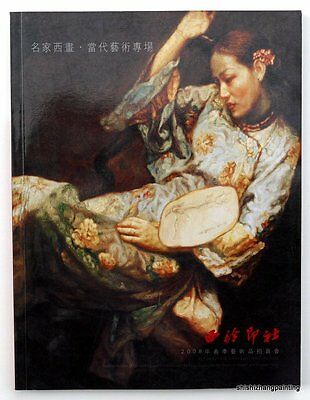 catalog oil painting Chinese XILINGYINSHE's spring art auction 2008 book
